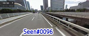 Seen#0096.jpg