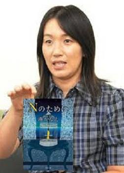 minato_kanae.jpg