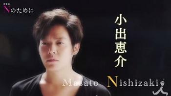 b_Masato_Nshizaki.jpg